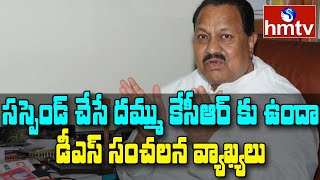 I don't have TRS party membership: D Srinivas..