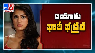 Rhea Chakraborty leaves for DRDO facility, Mumbai Police p..