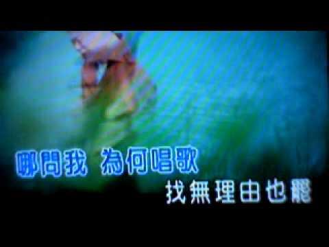 阿吉仔(新)-也罷-台語-fuku92186翻唱