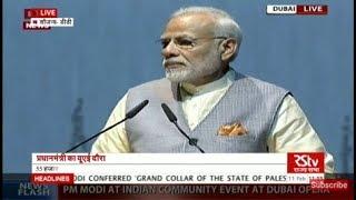 PM Modi Addresses Indian Diaspora in Dubai