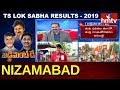 TS Lok Sabha Election Results 2019 | Counting Updates From Nizamabad | hmtv