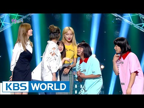 If I Was Tall (With.EXID) | 키 컸으면 [Gag Concert / 2017.06.10]