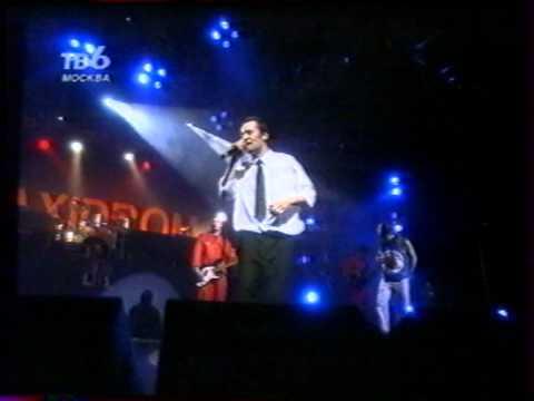 I.F.K. feat. Тутта Ларсен - Небо (1999.05.23 Максидром)