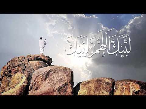 يا أيها الملبي – الشيخ توفيق الصائغ – أكثر من رائع