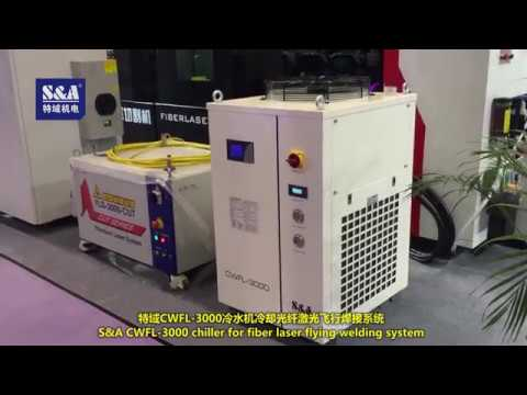 S&A chillers with high effective refrigeration for cooling fiber laser