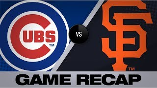 Giants score 3 in 8th for comeback win | Cubs-Giants Game Highlights 7/22/19