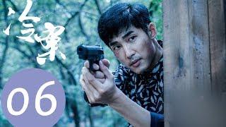 【ENG SUB】《冷案 Cold Case》EP06——主演:李媛,施诗,王雨,蒲萄,陈牧扬