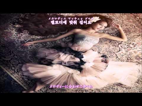 [日本語字幕 & 歌詞] Girls' Generation(소녀시대) - How great is your love(봄날)