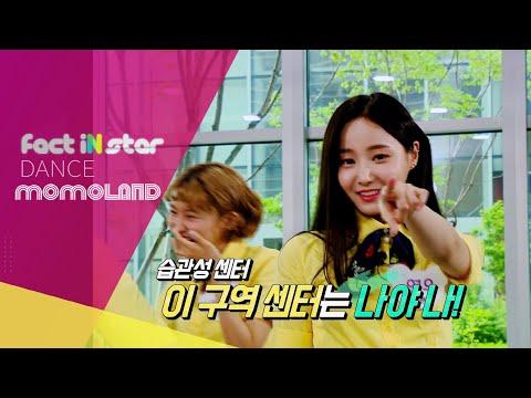 [ENG SUB] momoLAND Cover! BTS SNSD EXO GirlsDAY