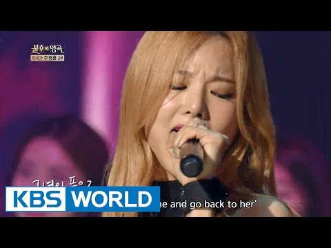 EXID - Poison [Immortal Songs 2]