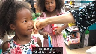 Korean people's reaction to  Black/Korean Daughters in Korea | 2019 South Korea Vlog #4