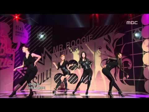F(X) - Mr.Boogie, 에프엑스 - 미스터 부기, Music Core 20100717