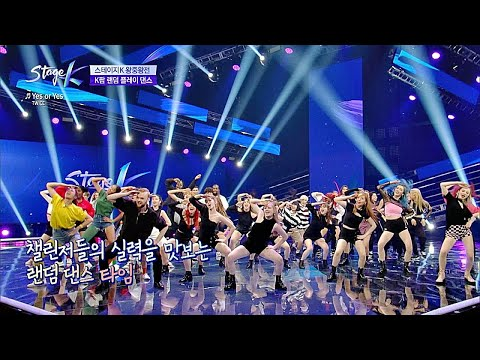 역대 우승 챌린저들의 ′K-POP 랜덤 플레이 댄스′ 타임↗ 스테이지 K(STAGE K) 10회