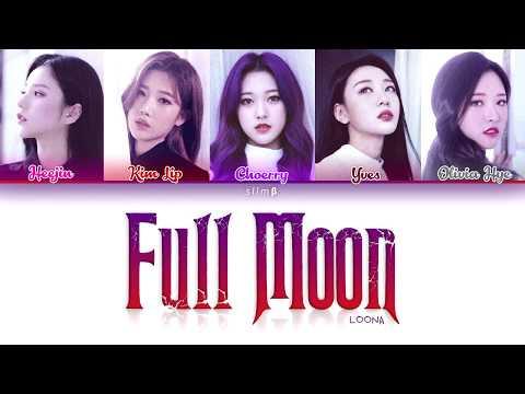 "LOONA (이달의 소녀) ""Full Moon"" (보름달) (Color Coded Lyrics Eng/Rom/Han)"