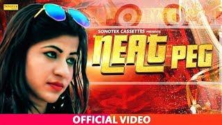 Neat Peg – Sandeep Surila