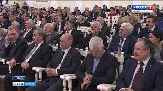 Сегодня отмечает день рождения Законодательное Собрание Омской области
