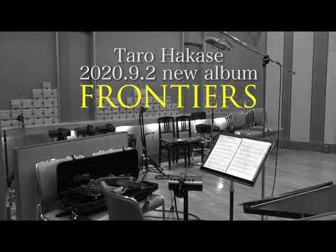 """匠の蔵"" Recording days #12 - 2020.9.2発売 葉加瀬太郎『FRONTIERS』収録"