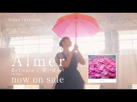 Aimer 『Ref:rain』now on sale
