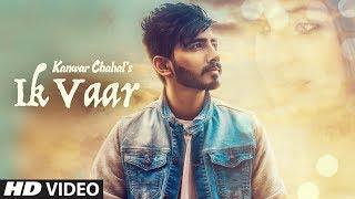 Ik Vaar – Kanwar Chahal