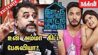 உன் வீட்டு பெண்கள் கிட்ட... - Ponvannan Slams IAMK Director Santhosh P.Jayakumar   IAMK Movie   NT27
