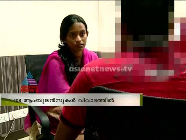 108 ambulance tender controversy,No lastest facilities in Ambulance