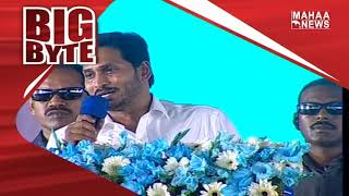BIG BYTE: CM Jagan Suggests People To Ask These Questions ..