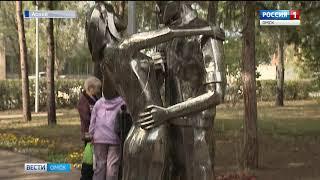 Скульптура высотой 2,5 метра исчезла из сквера Молодоженов в минувшие выходные