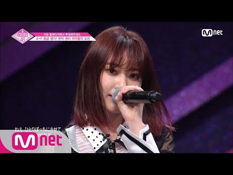[ENG sub] PRODUCE48 [단독/2회] 배쌤 ′왜 유력 1위 후보인지 알 것 같아′ㅣHKT48미야와키 사쿠라 180622 EP.2