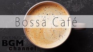 Bossa Nova Music - Relaxing Cafe Music - Smooth Jazz Music - Coffee Time Music