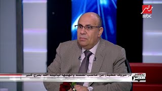 د.مبروك عطية عن FACE APP: لعبة لا تضر ولا تنفع     -