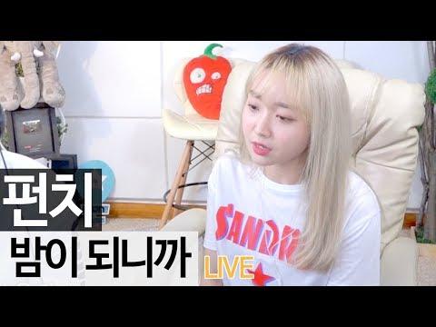 """도깨비 OST의 주인공! 가수 펀치의 신곡 '밤이 되니까"""" 실감 라이브 [골방라이브] - KoonTV"""