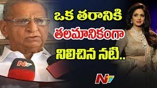 Gollapudi Maruthi Rao Condolences to Sridevi..