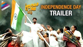 Nene Raju Nene Mantri Movie Latest Independence Day Trailer