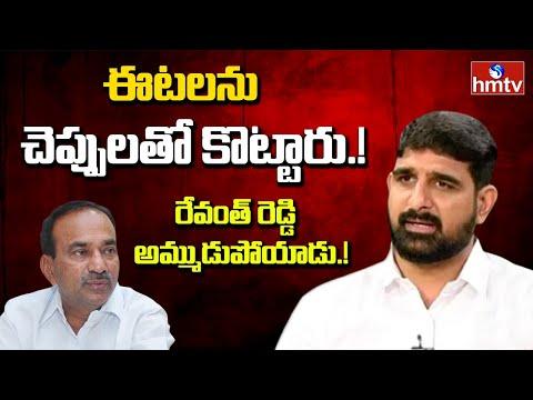 Kaushik Reddy questions what Eatala did to Huzurabad during his tenure