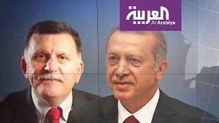 بانوراما | تركيا تغامر في ليبيا، تحيي داعش، وتستيضف ...
