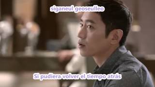 One More Chance - Back In Time-[Discovery Of Romance OST Part 3]-{Sub español}