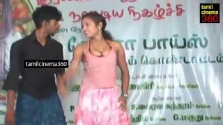 Latest Tamil Village Record Dance Adal Padal