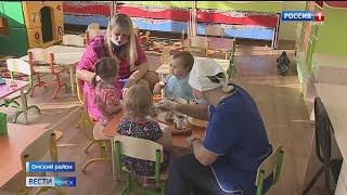 Места для малышей появились в детском саду посёлка Морозовка