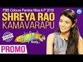 Miss AP 2018 Shreya Rao Kamavarapu Interview - Promo