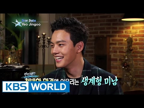 Stars that will shine in 2015 - Yeo Jingoo (Entertainment Weekly / 2015.02.06)