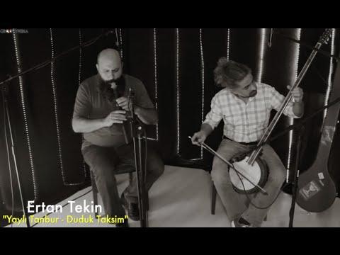 Ertan Tekin - Yaylı Tanbur / Duduk Taksim // Groovypedia Studio Sessions