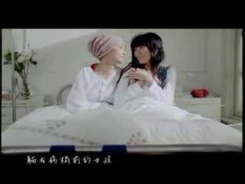 何潤東《一封信》MV