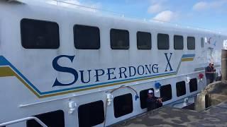 Tàu Superdong Rạch Giá đi Phú Quốc 12.05.2017