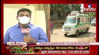 Corona Update: 7-year-old boy tested positive in Telangana..