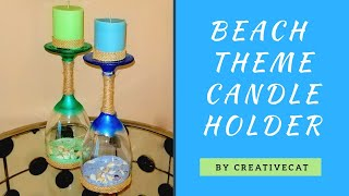 Ocean Theme Candle Holder/Summer theme/Sea shells and sand candle holder