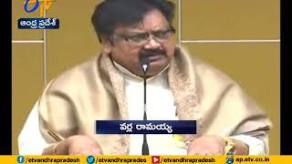 Varla Ramaiah Reaction on Senior IPS Officer AB Venkateswa..
