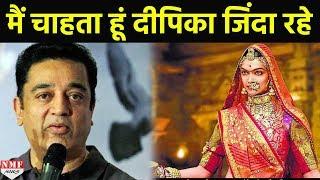 Padmavathi Row: Kamal Haasan wants Deepika Padukone's head..