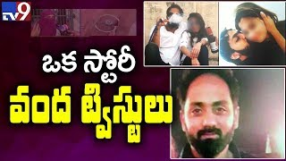 Mayuri Pan Shop owner Upendra married me - Girlfriend Sonu..
