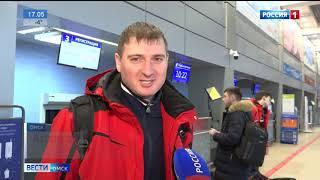 Новый авиамаршрут из омского аэропорта отправился первый рейс в Новокузнецк