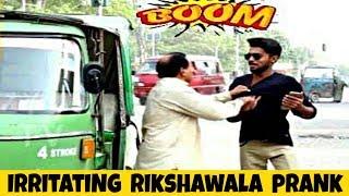 Irritating Rikshawala Prank Goes Wrong | Prank In Pakistan
